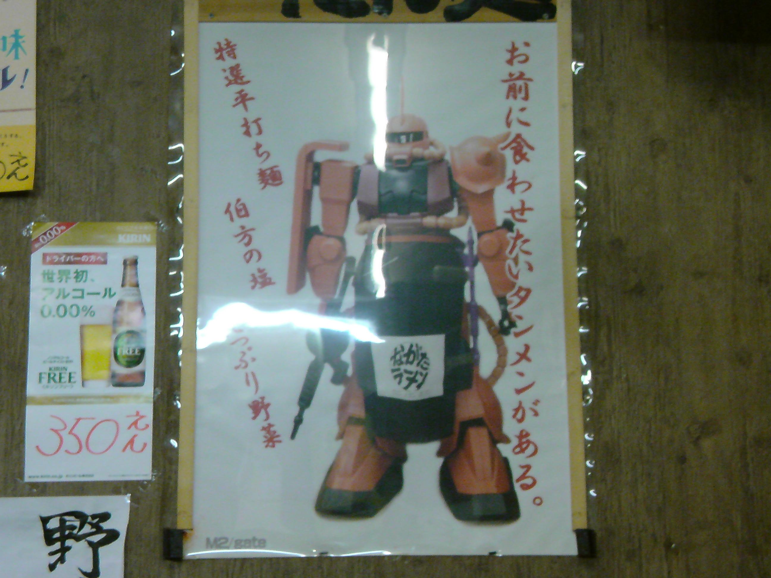 my-pict-005.JPG
